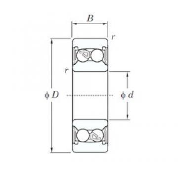 KOYO 2213-2RS self aligning ball bearings